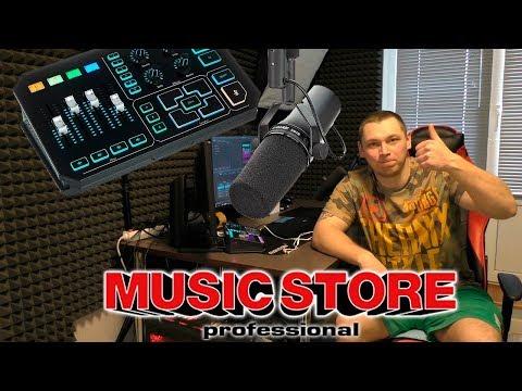 Musicstore.de отзыв и доставка в Россию.Посылка с таможенным уведомлением 2020