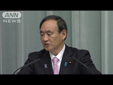 菅長官、東京新聞記者に対しブチ切れ「事実に基づかない質問を平気で言い放つ、絶対に許されない」