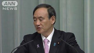 国連が任命した子どもの人権問題に関する専門家が「日本の女子学生の13...