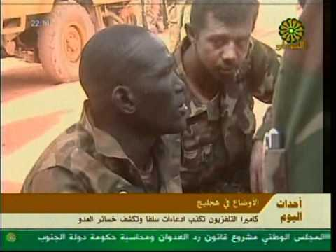 Sudan Television  enters the with the army Hjelbj