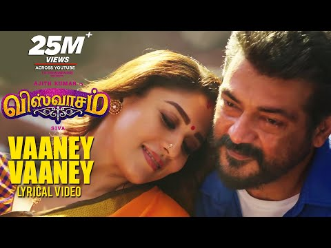 vaaney-vaaney-song-with-lyrics-|-viswasam-songs-|-ajith-kumar,-nayanthara-|-d-imman-|-siva