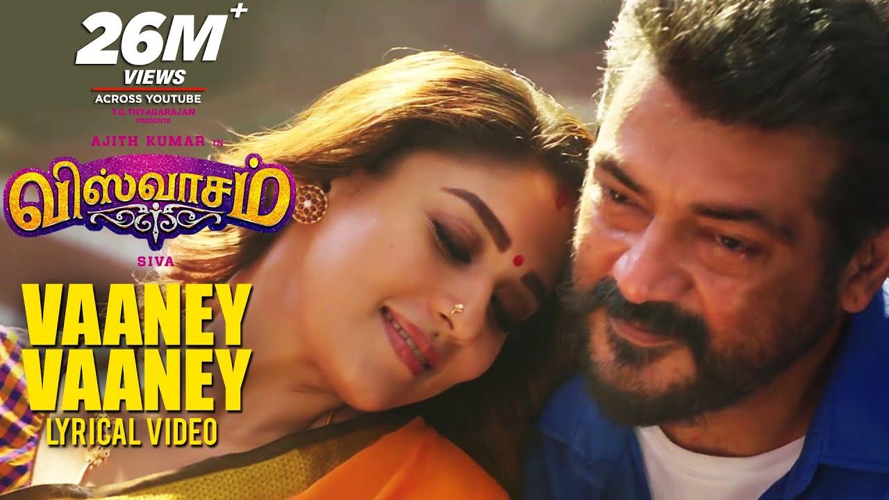 2019 tamil movies download viswasam