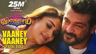 Watch vaaney song with lyrics from viswasam new tamil movie starring ajith kumar, nayanthara in lead roles. sung by hariharan, shreya ghoshal. subscri...