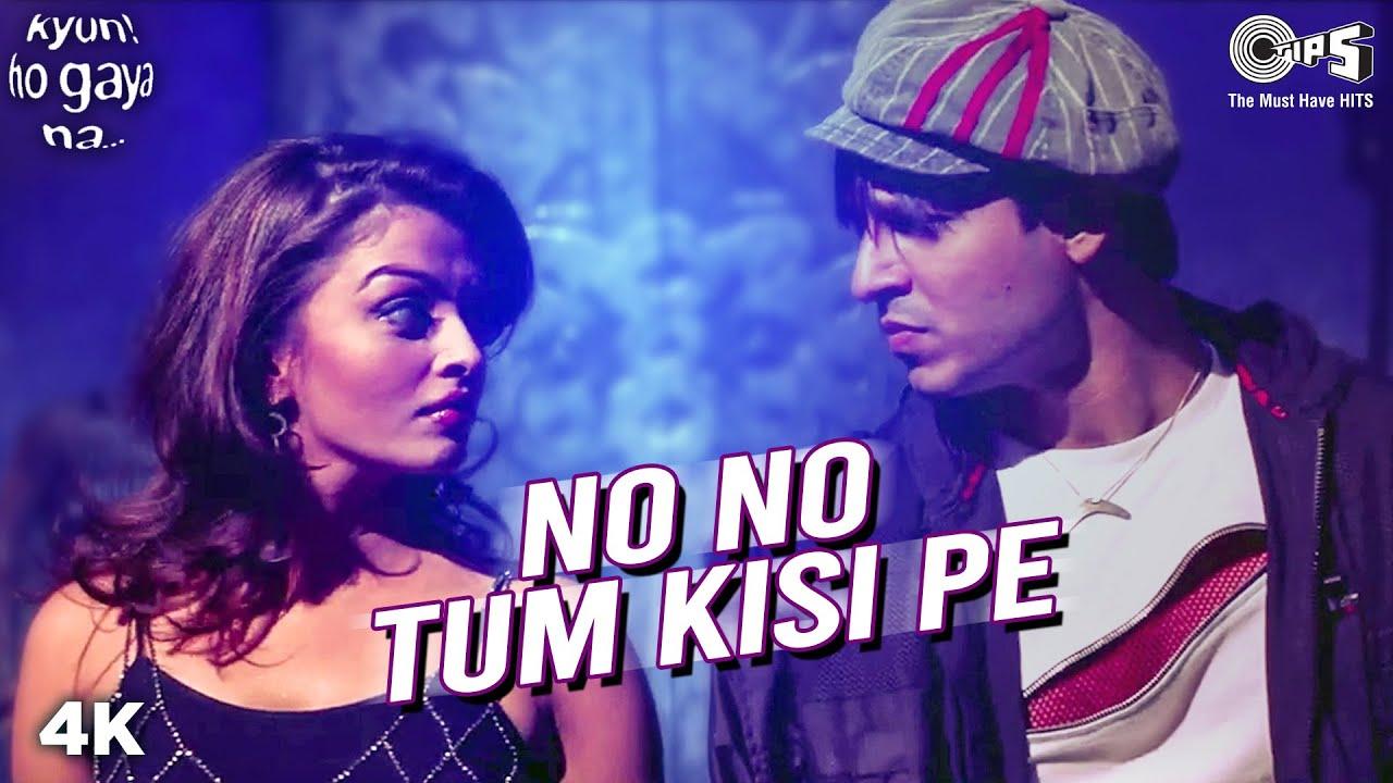 No No | Kunal Ganjawala | Shankar Mahadevan | Kyun Ho Gaya Na | Aishwarya Rai | Vivek Oberoi