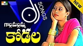 ... to subscribe my3 folk songs https://www./channel...