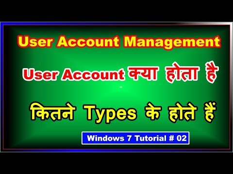 What is user Account, Types of User Account, Administrator account vs Standard account,