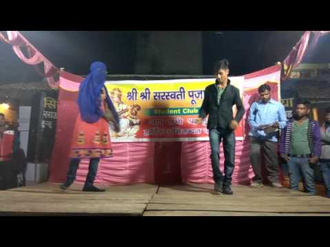 Tunju saraswati puja dance program part 1