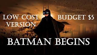 Бэтмен Начало малобюджетная версия. Фильм за 5 $. Дешевое кино
