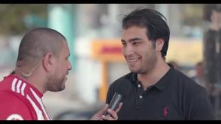 مسابقة الميريا مع مذيع الشارع ( الحلقة 1 )