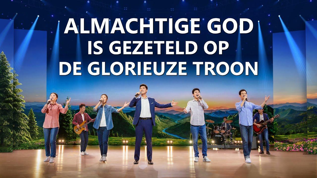 Christelijk lied 'Almachtige God is gezeteld op de glorieuze troon' (Dutch subtitles)