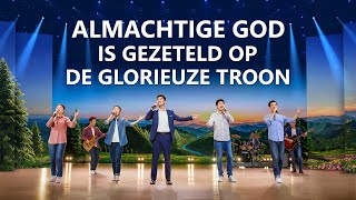 Christelijk lied 'Almachtige God is gezeteld op de glorieuze troon' (Dutch subtitles)