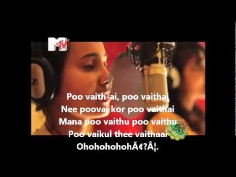 Munbe vaa ft iyer sisters with lyrics