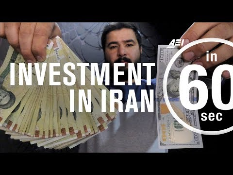 Iran nuclear deal: Will Iran allow foreign investment? | IN 60 SECONDS