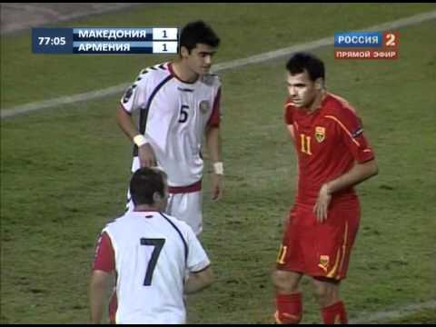 Euro2012-Macedonia-Armenia/Македония-Армения (Half 2)