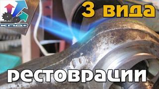 (восстановление) реставрация шаровых опор чем отличается ОРИГИНАЛ от КИТАЯ (3 ВИДА) акер механик