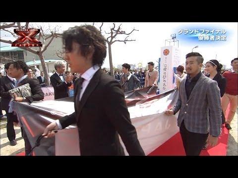 沖縄国際映画祭 X Factor Okinawa Japan Finalist Special Live  X Factor Okinawa Japan