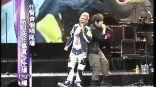 任賢齊個唱尾場 五月天任嘉賓令全場high爆@無線娛樂新聞台 20-2-2012