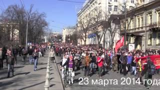 Митинг и шествие харьковчан против бандеровской хунты