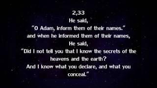 Quran Page 6 *Recitation+Translation*