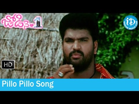 Pillo Pillo Song - Jodi No 1 Movie Songs - Uday Kiran - Venya - Srija - Vande Mataram Songs