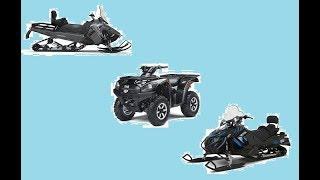 Как получить права на квадроцикл, снегоход без обучения и экзамена!