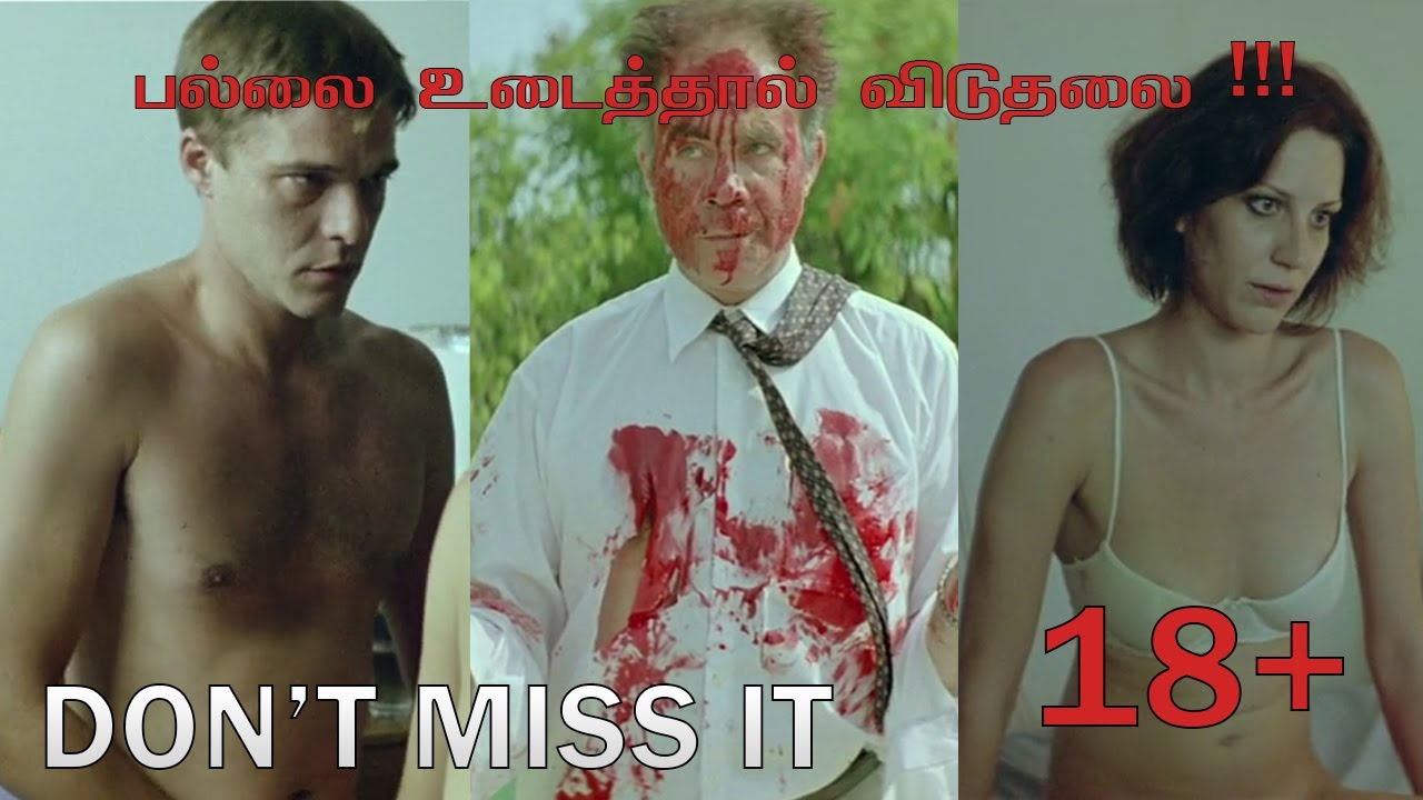Download DOG TOOTH 2009   EXPLAINED IN TAMIL - #RAAVANAN