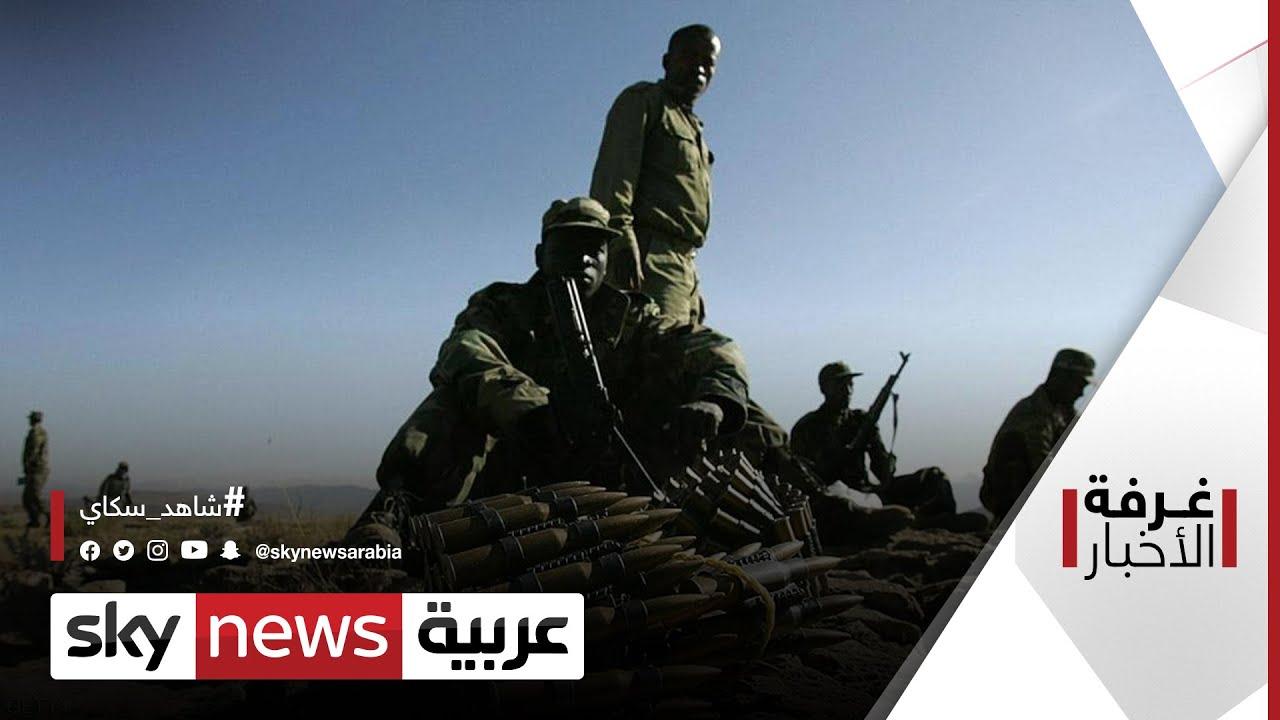 رفض إثيوبي لدعوة حمدوك لقمة ثلاثية بشأن سد النهضة.. وتأكيد سوداني على حماية الحدود | #غرفة_الأخبار  - نشر قبل 4 ساعة