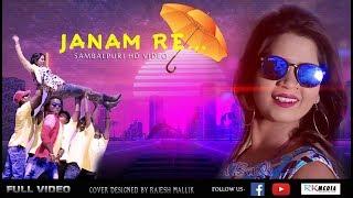 JANAM RE (Umakant Barik) New Sambalpuri HD VIDEO (Promo) RKMedia