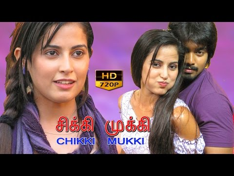 chikki mukki tamil full movie | new tamil movies 2015 full movies | romantic movies in tamil