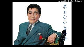 『名もない女の詩』'78 作詞:永井佳助、作曲:桜田誠一 http://morikei...