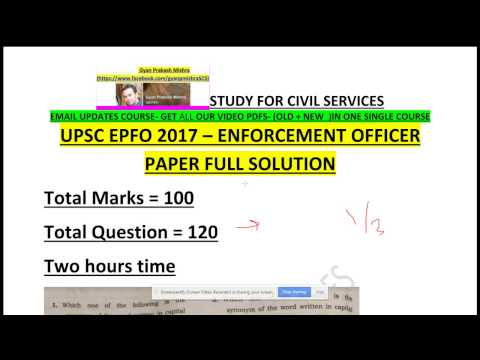 UPSC EPFO Enforcement Officers Exam 2016 -  Full Solution + Answer Key Held on 26 Feb 2017
