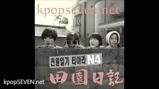 [MP3/DL] T-ARA N4 - Jeon Won Diary (전원일기) [1th Mini Album Countryside Life]