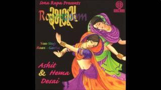 Hey Chori Choye Choye Gyato - Roomzoom (Ashit & Hema Desai)