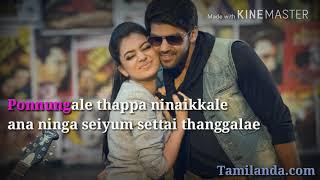 Ponnunggale Thappa pesale kannu chellam WhatsApp status tamilanda.com