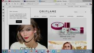 Видео-урок Как сделать ПЕРВЫЙ ЗАКАЗ на сайте ORIFLAME 2014