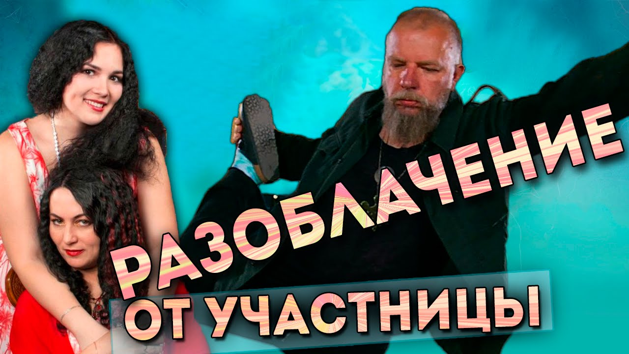 татьяна княжева целитель