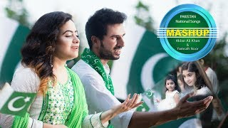 Akbar Ali Yamsa Noor Pakistan National Songs Mashup 2018 14 august