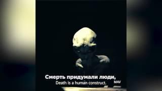 Разговор с инопланетянином, НЛО, alien, UFO, 2016