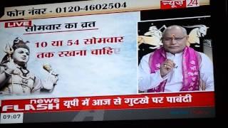 Kaal Chakkra Vrat vidhi - Sunday