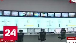 В Азербайджане устраняют последствия взрыва на электростанции  - Россия 24