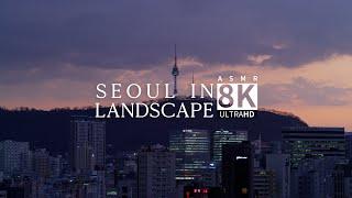 [SEOUL in 8K_2] LANDSCAPE