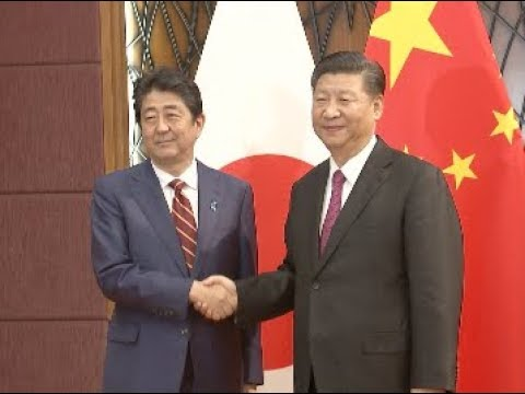 Xi Urges Abe to Take More Practical Actions to Improve China Japan Ties