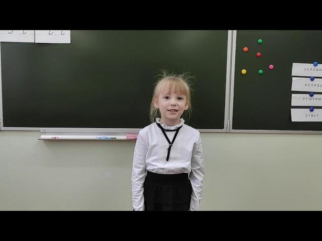 Изображение предпросмотра прочтения – МаргаритаАхметова читает произведение «Буря» С.А.Есенина