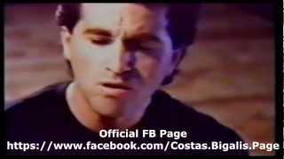 Κώστας Μπίγαλης - Ζηλέυω 1989 ( Video Clip HD )