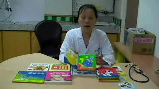 嬰幼兒閱讀 part I--  儘早唸故事書給寶寶聽的重要性 (吳淑娟醫師說明)