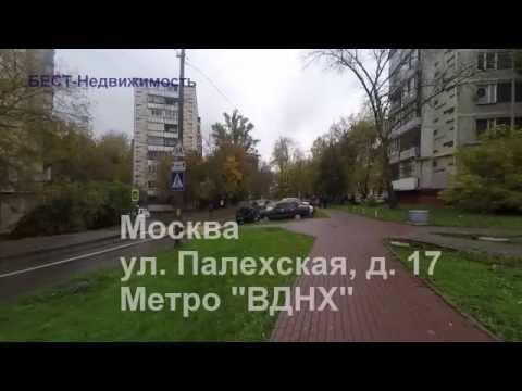 Авито Санкт Петербург