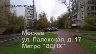 видео Продажа квартир  на Каширском шоссе в Москве — купить квартиру