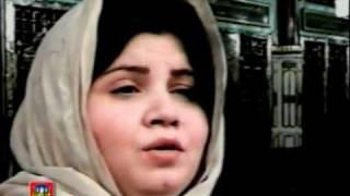 Abida Khanum - Mere Sohniya Medinay Vich Rehn Waliya (Punjabi Naat).flv