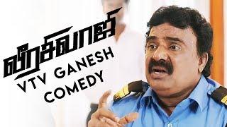 Veera Sivaji Tamil Movie   VTV Ganesh Comedy    Online Tamil Movies