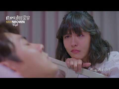 Memory Love EP9【噗通噗通我愛你 第9集】